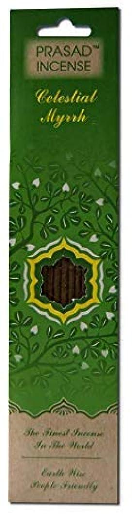 年次砂漠見せます(M62) - Prasad Gifts, Inc. Myrrh 10 gm