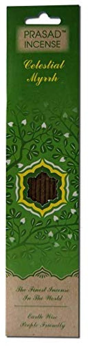 貯水池足音例示する(M62) - Prasad Gifts, Inc. Myrrh 10 gm