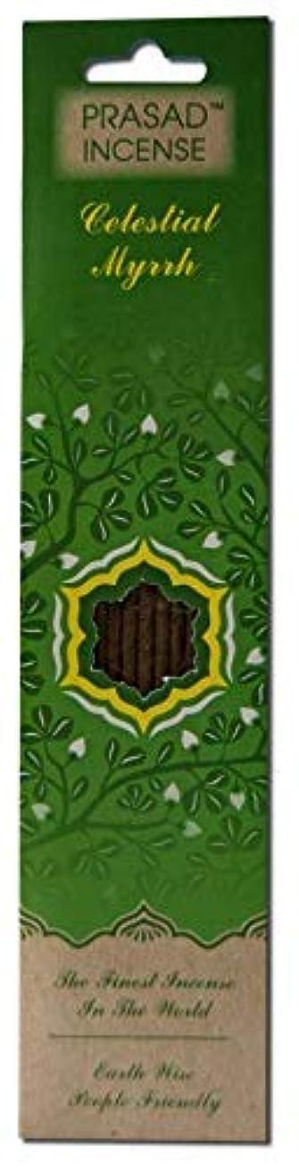 天使折複雑(M62) - Prasad Gifts, Inc. Myrrh 10 gm