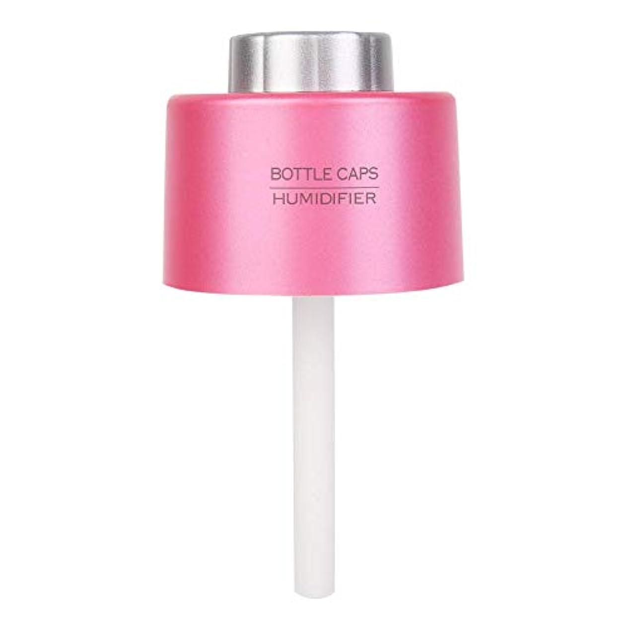 罹患率博物館収容するポータブルミニウォーターボトルキャップ加湿器アロマエアディフューザーミストメーカーUSB(ピンク)