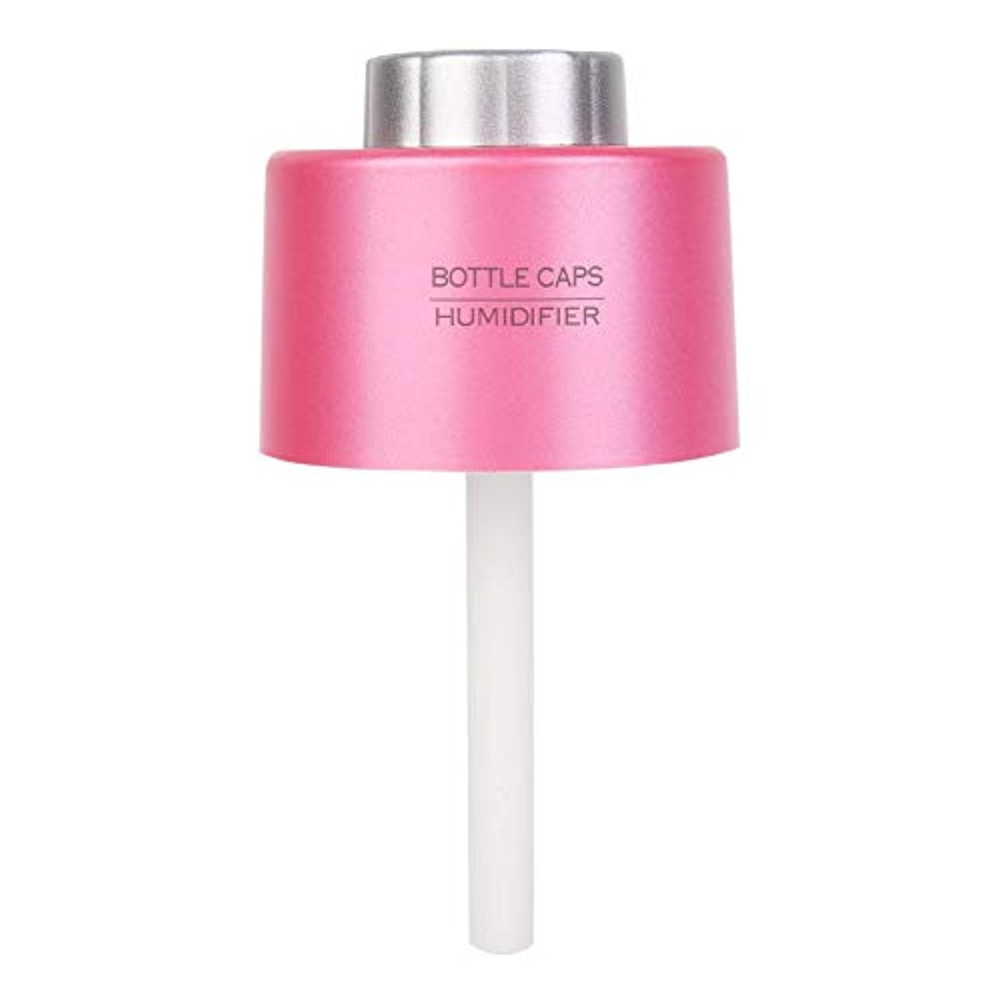ポータブルミニウォーターボトルキャップ加湿器アロマエアディフューザーミストメーカーUSB(ピンク)