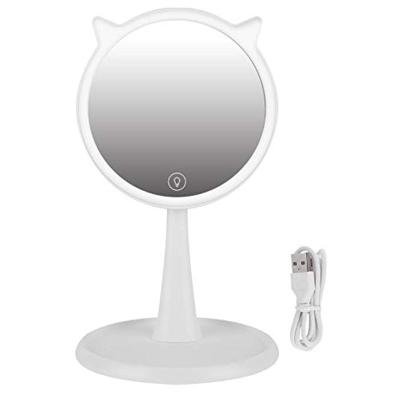 接地凝視学校教育かわいいデスクトップの理性的なLEDの化粧鏡再充電可能な角度調節可能な化粧鏡