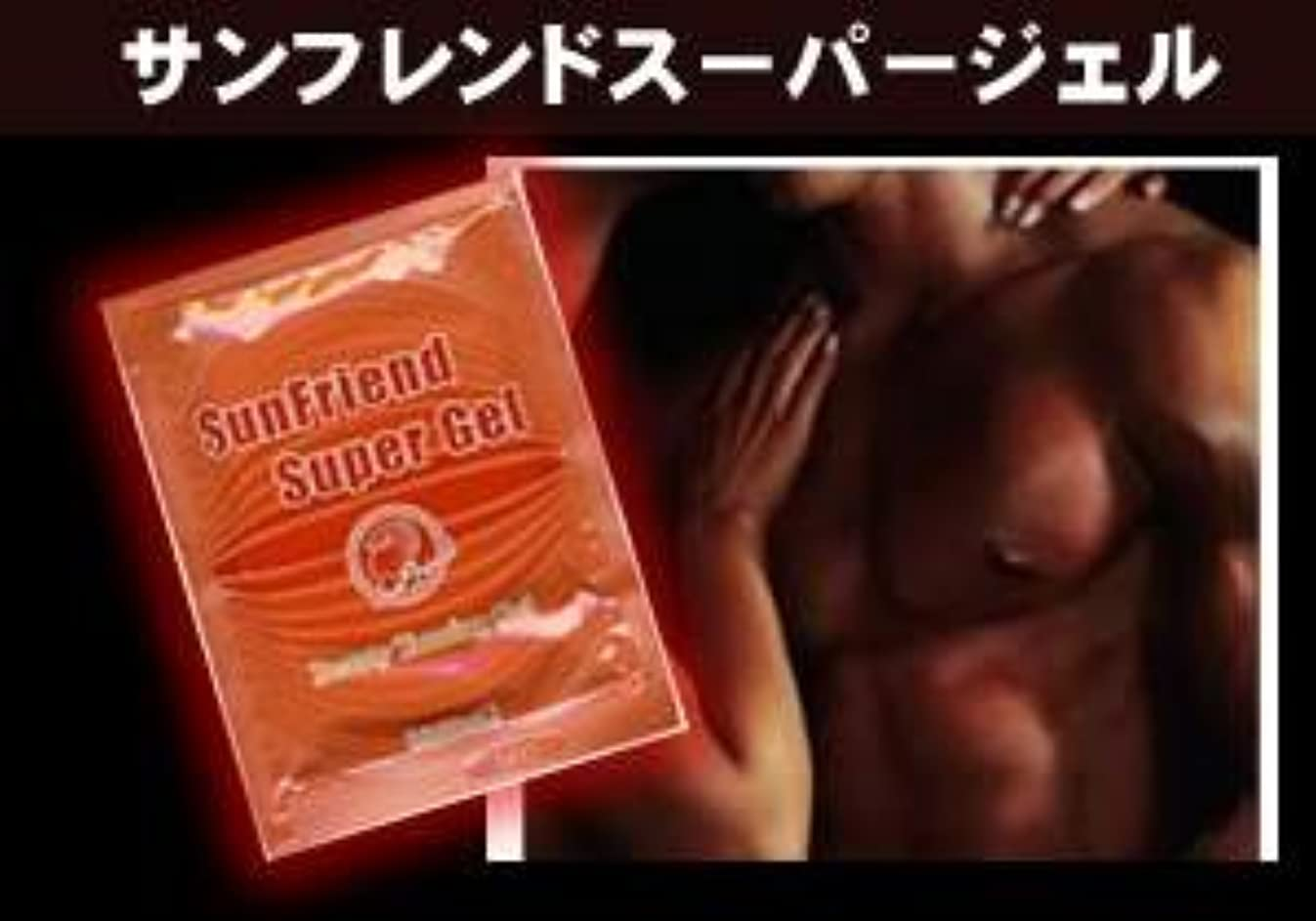 レシピお別れ硬さ日焼けマシン専用 サンフレンドスーパージェル 日焼けジェル 日焼けサロンでも使用されている業務用の日焼けマシンジェル