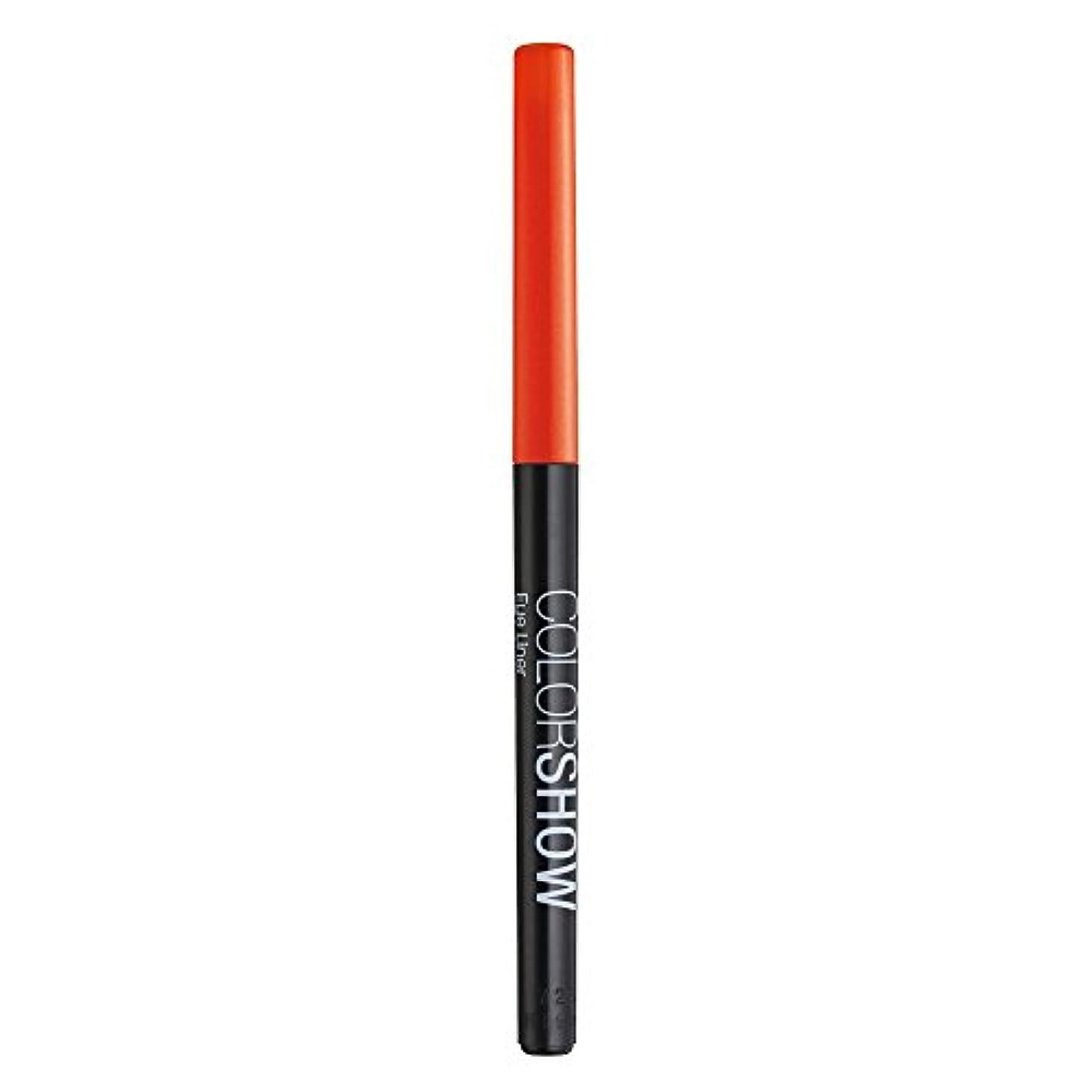 ワット満足させるやりすぎメイベリン カラー ショー ライナー OR-1 スパイシーオレンジ