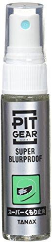 タナックス(TANAX) PITGEAR PG-235 スーパーくもり止め 30ml PG-235 メンテナンス