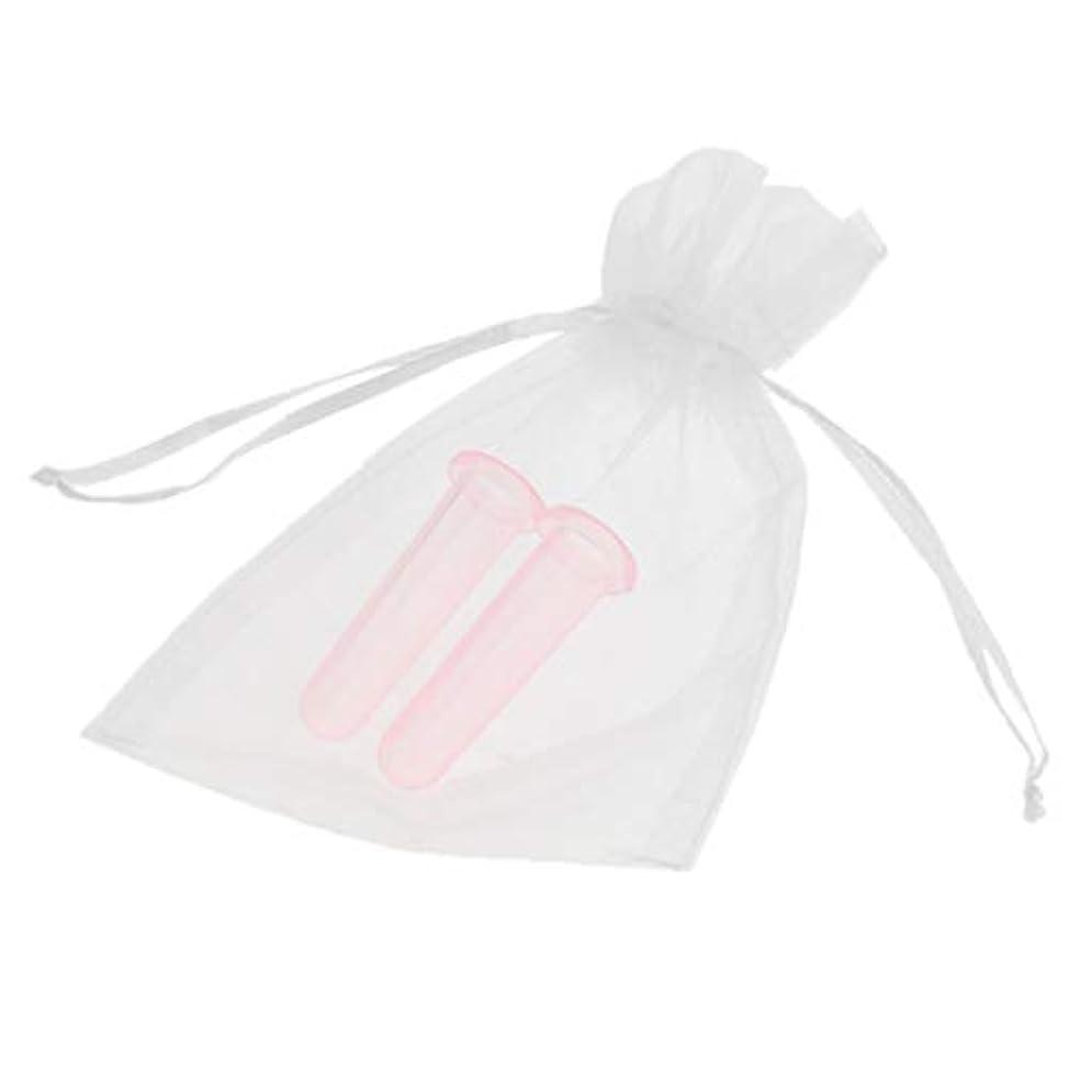 透けて見える桃シャークPerfeclan 2個 シリコーン製 真空 顔用マッサージ カッピング 吸い玉カップ カッピング 収納ポーチ付き全2色 - ピンク