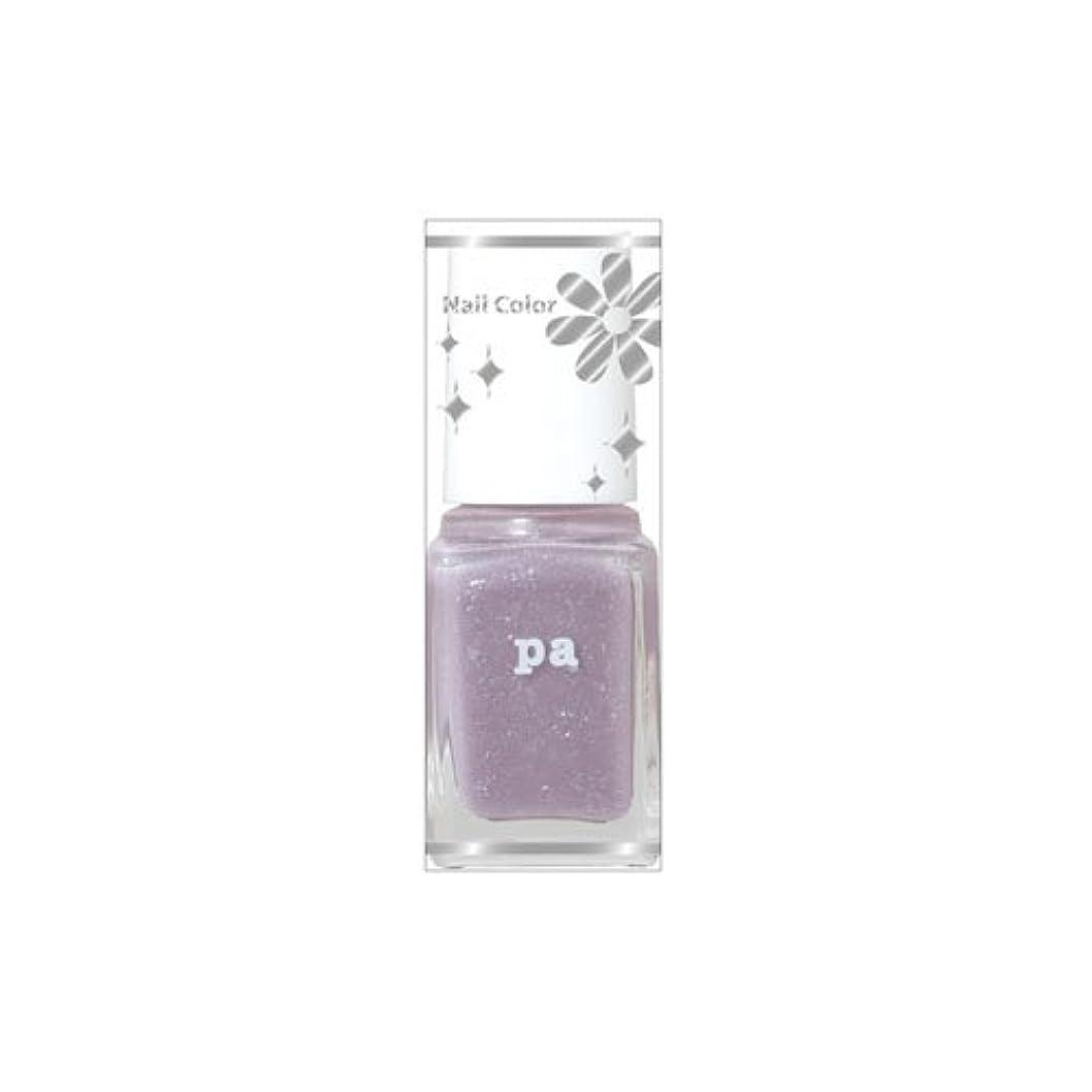 焼く植木助言するpa ネイルカラープレミア AA203 (6mL)
