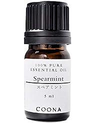スペアミント 5 ml (COONA エッセンシャルオイル アロマオイル 100%天然植物精油)
