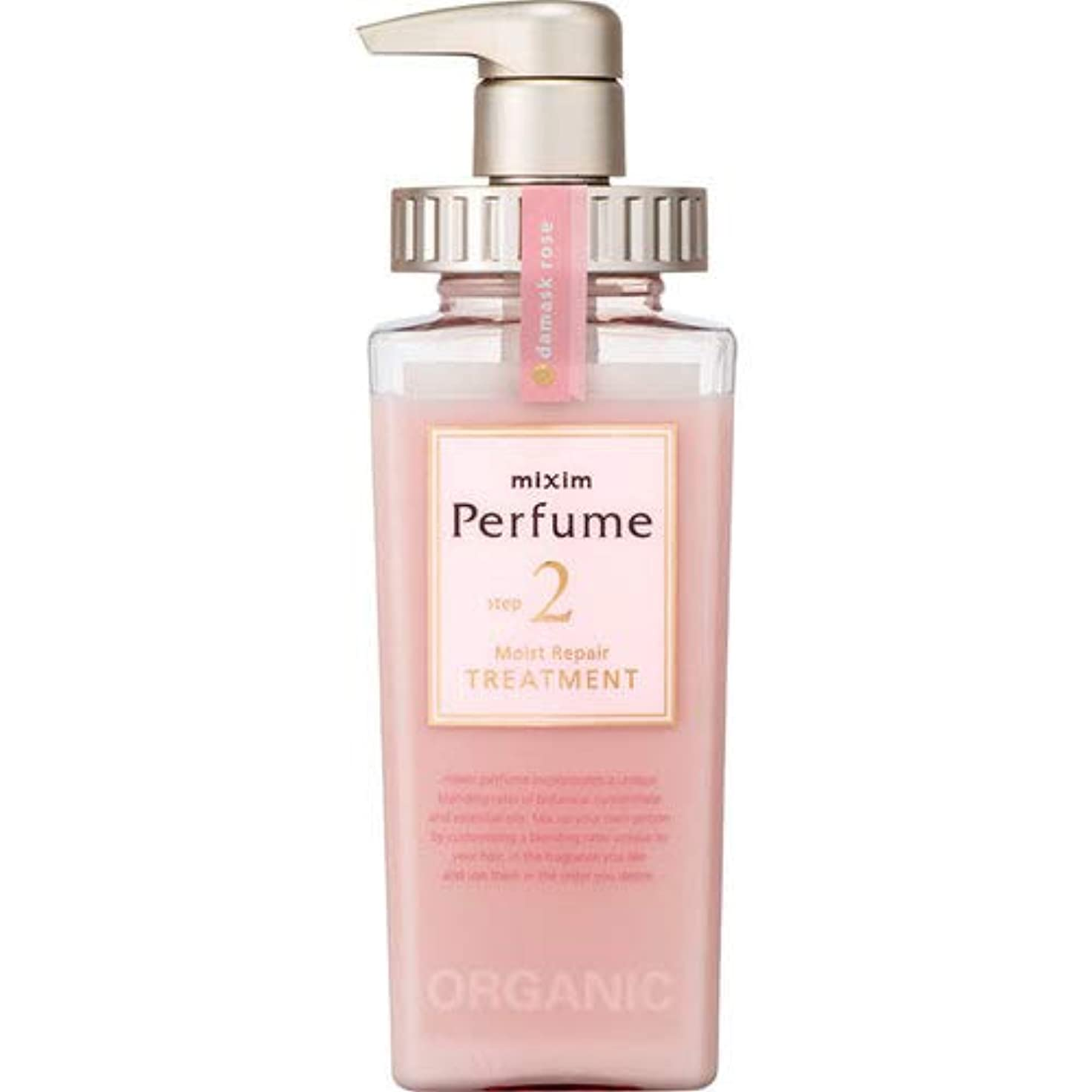 債務中性失望させるmixim Perfume(ミクシムパフューム) モイストリペア ヘアトリートメント 440g