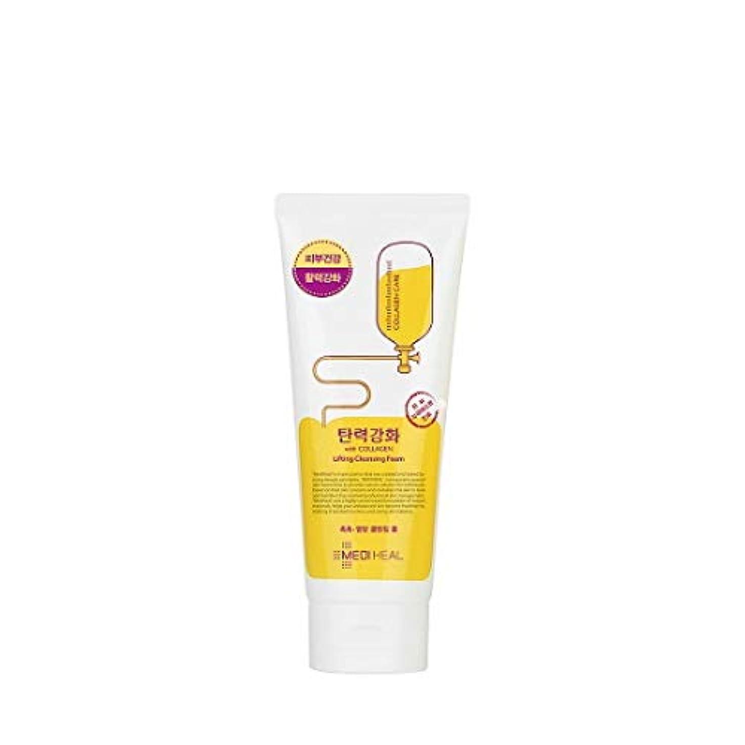 歩き回る持っている廃止するMEDIHEAL Collagen Foam Cleansing 170ml/メディヒール コラーゲン フォーム クレンジング 170ml