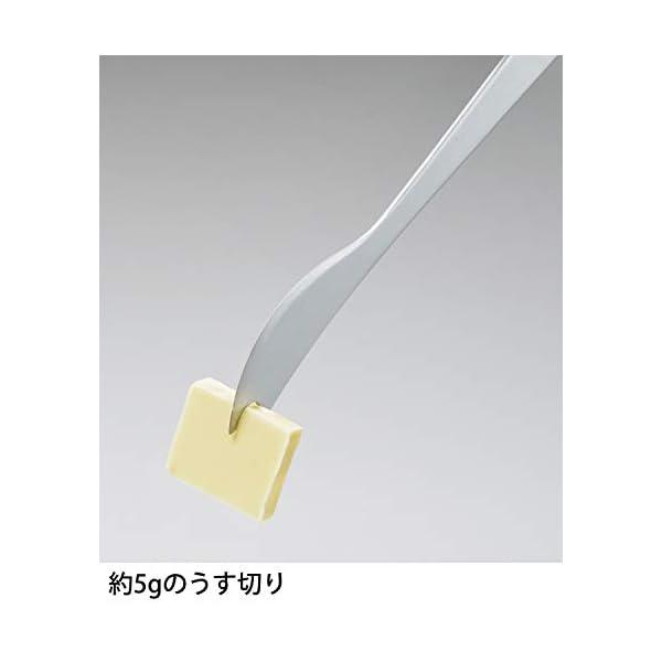 曙産業 カットできちゃうバターケース ST-3005の紹介画像6