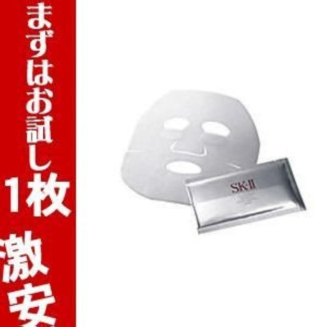 事件、出来事攻撃的カウンタ【SK-II SK-2】 ホワイトニングソース ダーム リバイバル マスク 1枚  【箱なし】