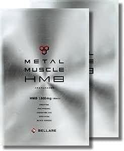 メタルマッスルHMB 180粒 [2袋セット 180粒x2] 2ヶ月分