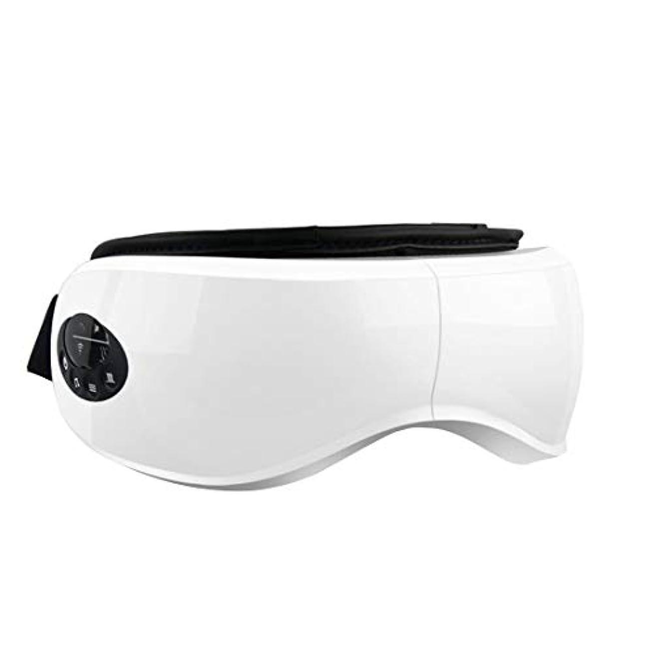 プレミアム色電球人民の東の道 空気圧振動を伴う電気アイテンプルマッサージアイリラックス視力治療のための熱圧迫ストレス疲労