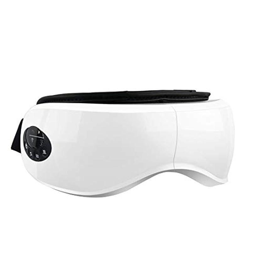 流ビジター集計人民の東の道 空気圧振動を伴う電気アイテンプルマッサージアイリラックス視力治療のための熱圧迫ストレス疲労