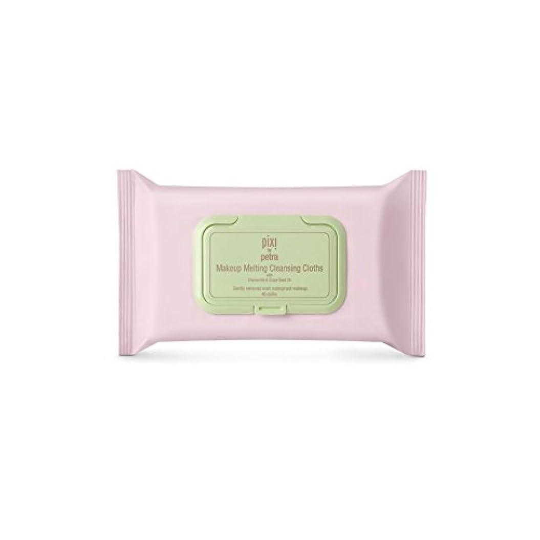 単なる獣確認する化粧溶融クレンジングクロス x2 - Pixi Makeup Melting Cleansing Cloths (Pack of 2) [並行輸入品]
