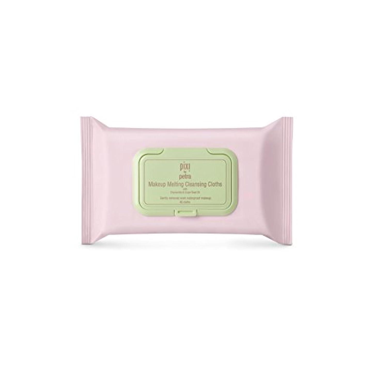 肖像画勃起深い化粧溶融クレンジングクロス x2 - Pixi Makeup Melting Cleansing Cloths (Pack of 2) [並行輸入品]