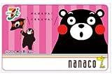 セブンイレブン くまモン ご当地nanacoカード 熊本限定