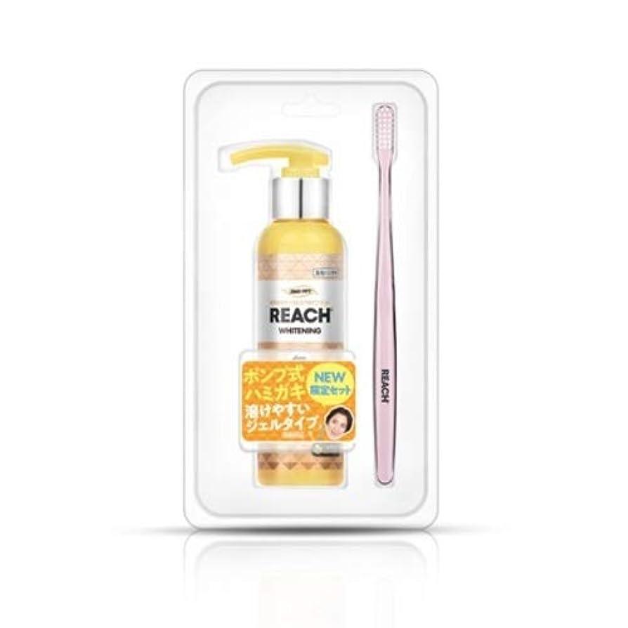 効率的に加害者商業のリーチ ポンプ式歯みがき(レモンミント)歯ブラシ付セット
