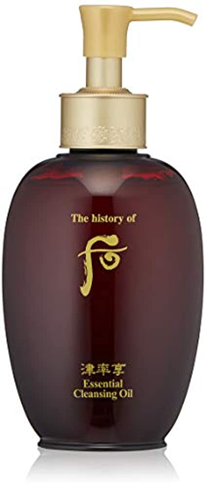 トロリーバスマラウイ突然Whoo (The History Of Whoo) - Jinyulhyang Essential Cleansing Oil - 200ml/6.76oz