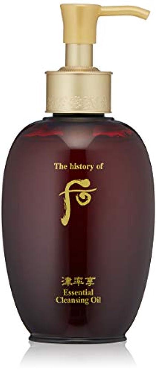 ひらめき悪用隣接するWhoo (The History Of Whoo) - Jinyulhyang Essential Cleansing Oil - 200ml/6.76oz
