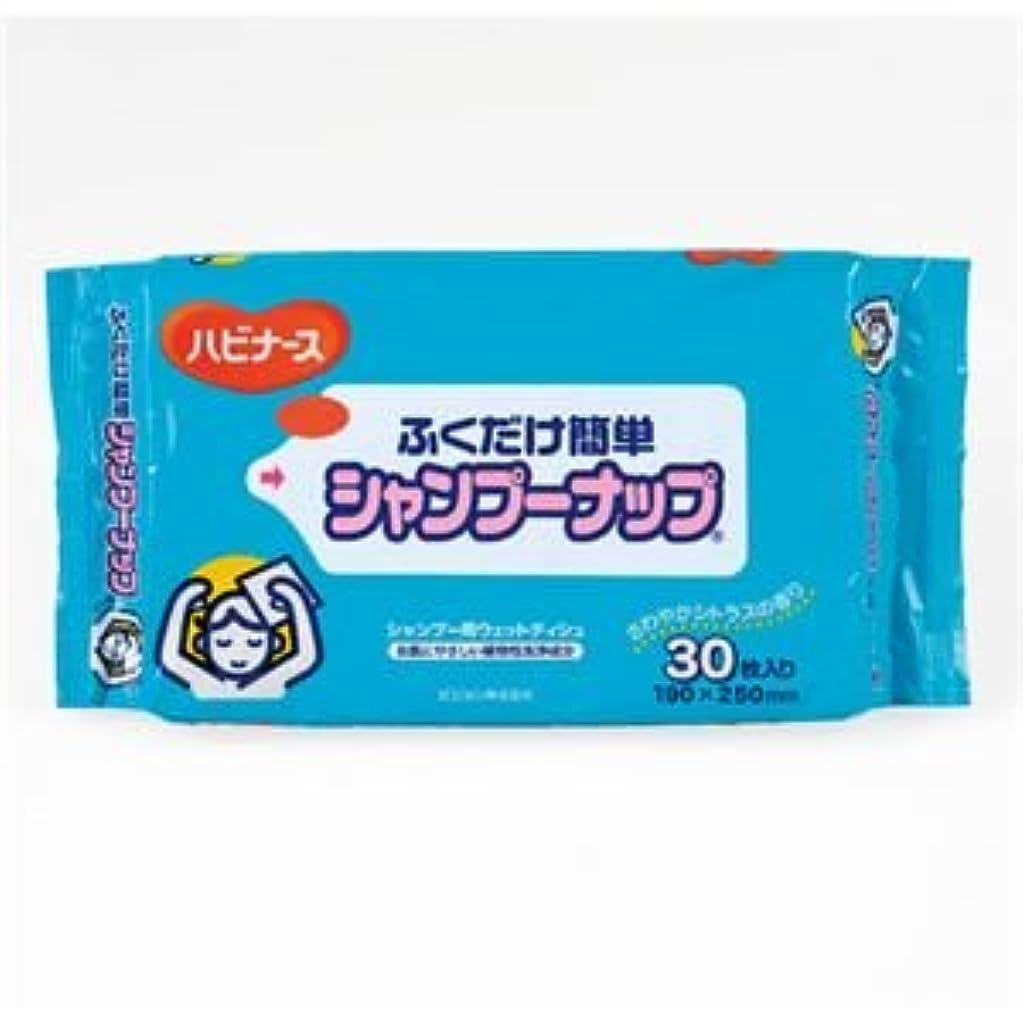 掘る寝室を掃除するおじいちゃん(業務用20セット) ピジョン シャンプーナップ