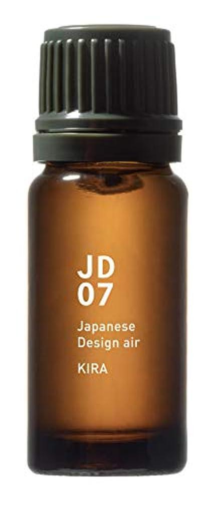 撃退するマイナス最愛のJD07 輝 Japanese Design air 10ml