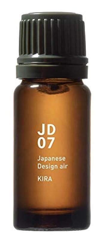 オーチャード普遍的な学者JD07 輝 Japanese Design air 10ml