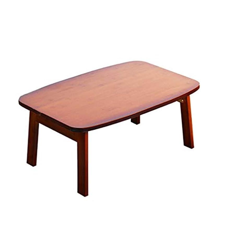 いたずらな二度宇宙折りたたみ式テーブル アウトドア 折り畳み式のテーブルの調査テーブルが付いている世帯のタケラップトップのテーブルベッド 折りたたみ式テーブル