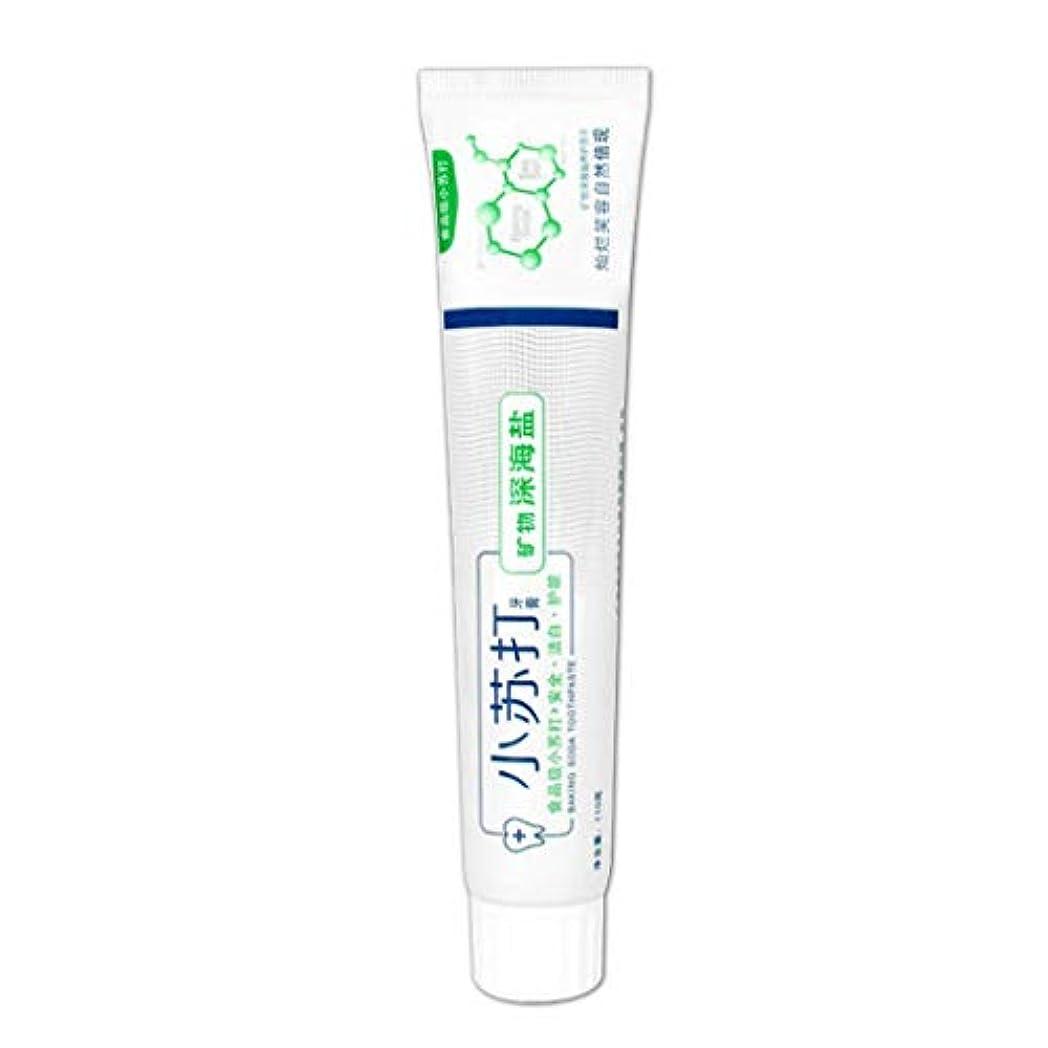 呪われたサミット特別なDream 歯みがき 歯磨き粉 美白 むし歯予防 口臭防止 歯周病予防 深海の塩 (グリーン)