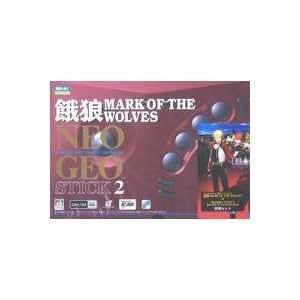 NEOGEO オンラインコレクション 餓狼 MARK OF THE WOLVES(限定版)