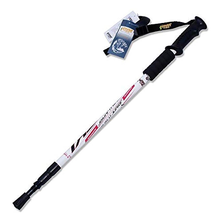 不屈君主制判決トレッキングポール屋外スーパーライトクライミングマウンテントレッキング折りたたみ伸縮式衝撃杖