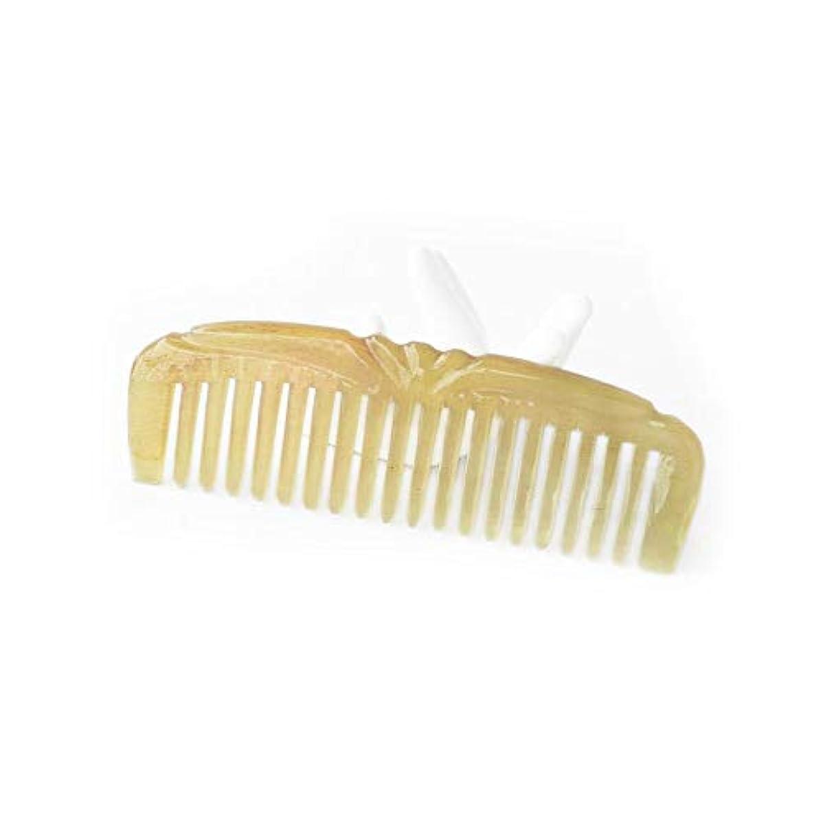 と闘う表現神秘的なWASAIO ヘアブラシハンドクラフトナチュラルバッファローホーンコームムーンシェイプヘアブラシ(広歯、細歯) (色 : Fine tooth)
