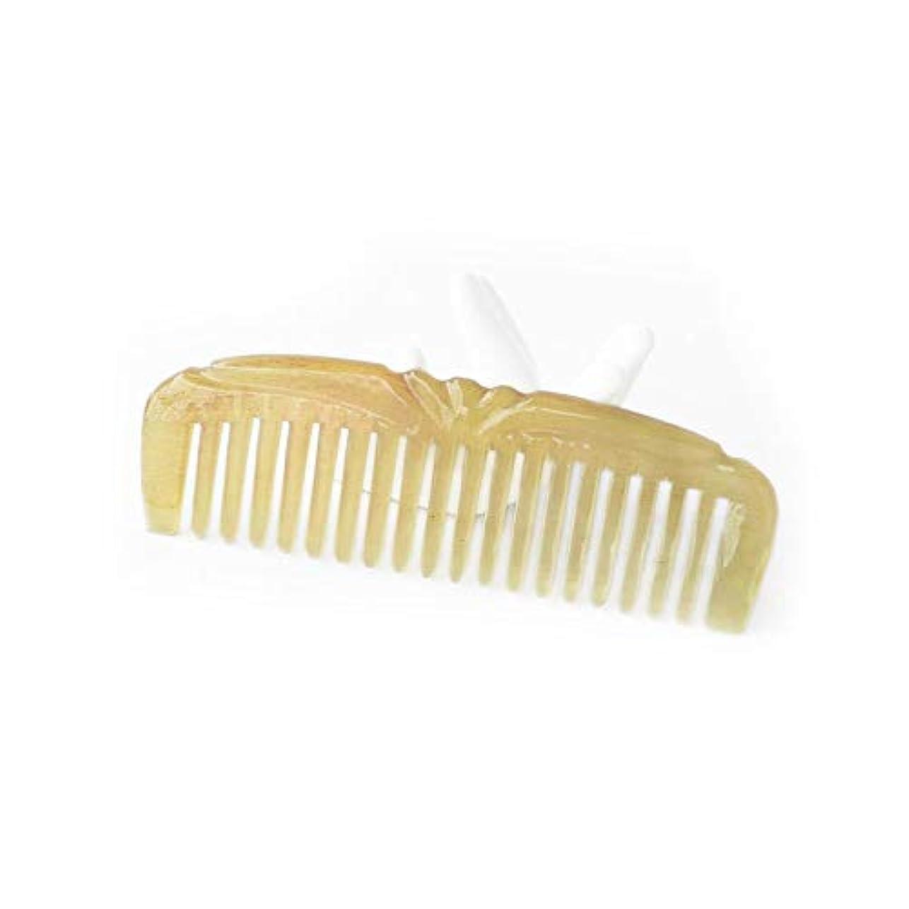 プロフェッショナル隙間土地Fashian手づくりナチュラルバッファローホーン櫛ムーンシェイプヘアブラシ(ワイド歯、歯ファイン) ヘアケア (色 : Fine tooth)