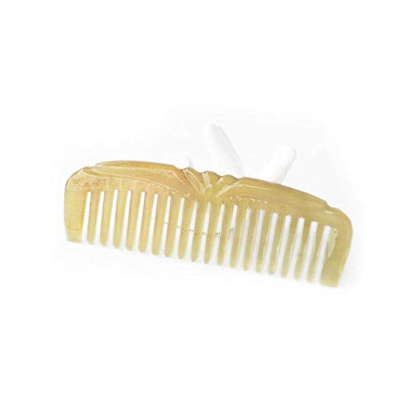 滑りやすいチチカカ湖同種のFashian手づくりナチュラルバッファローホーン櫛ムーンシェイプヘアブラシ(ワイド歯、歯ファイン) ヘアケア (色 : Fine tooth)