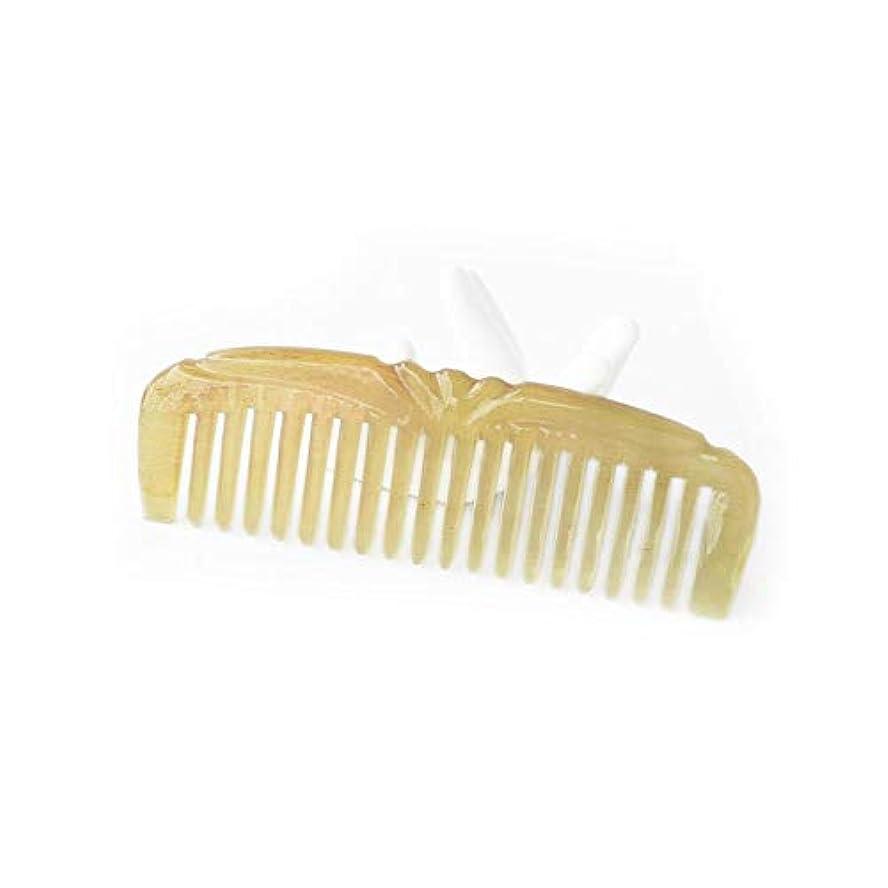バッフル治す垂直Fashian手づくりナチュラルバッファローホーン櫛ムーンシェイプヘアブラシ(ワイド歯、歯ファイン) ヘアケア (色 : Fine tooth)