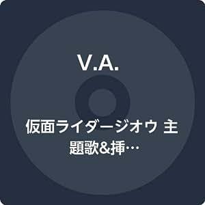 仮面ライダージオウ 主題歌&挿入歌 ベスト ソング コレクション