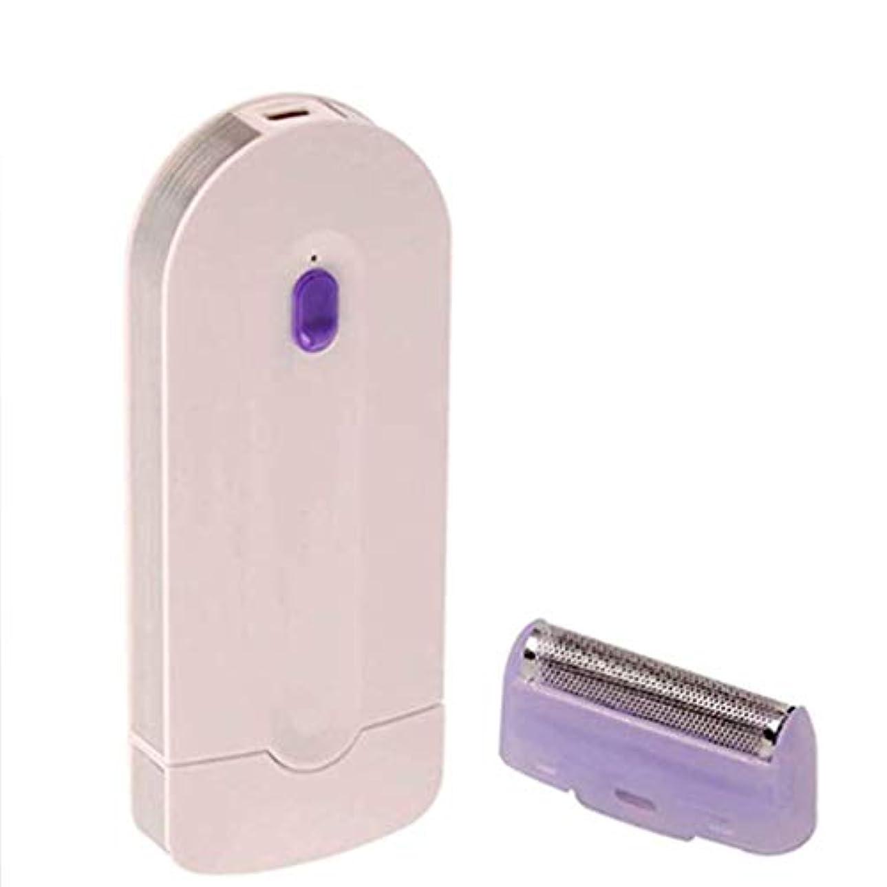 ドールそれ確立します女性のレーザー脱毛装置家庭用、usb電気シェービング髪ボディ脇の下無痛レディースシェーバー脱毛器,A
