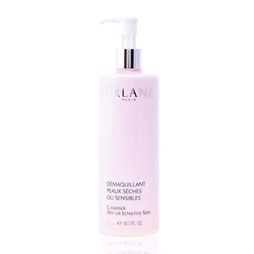 オルラーヌ Cleanser For Dry Or Sensitive Skin (Salon Product) 400ml/13oz並行輸入品