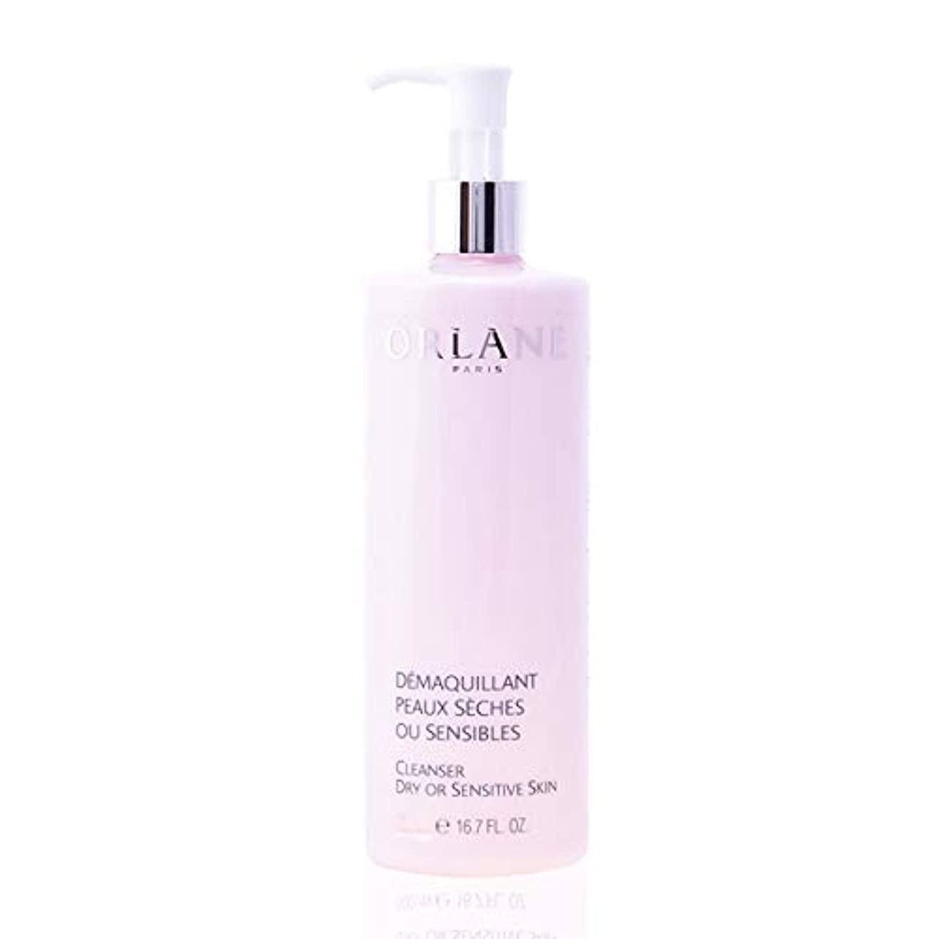 オルラーヌ Cleanser For Dry Or Sensitive Skin (Salon Product) 400ml/13oz並行輸入品