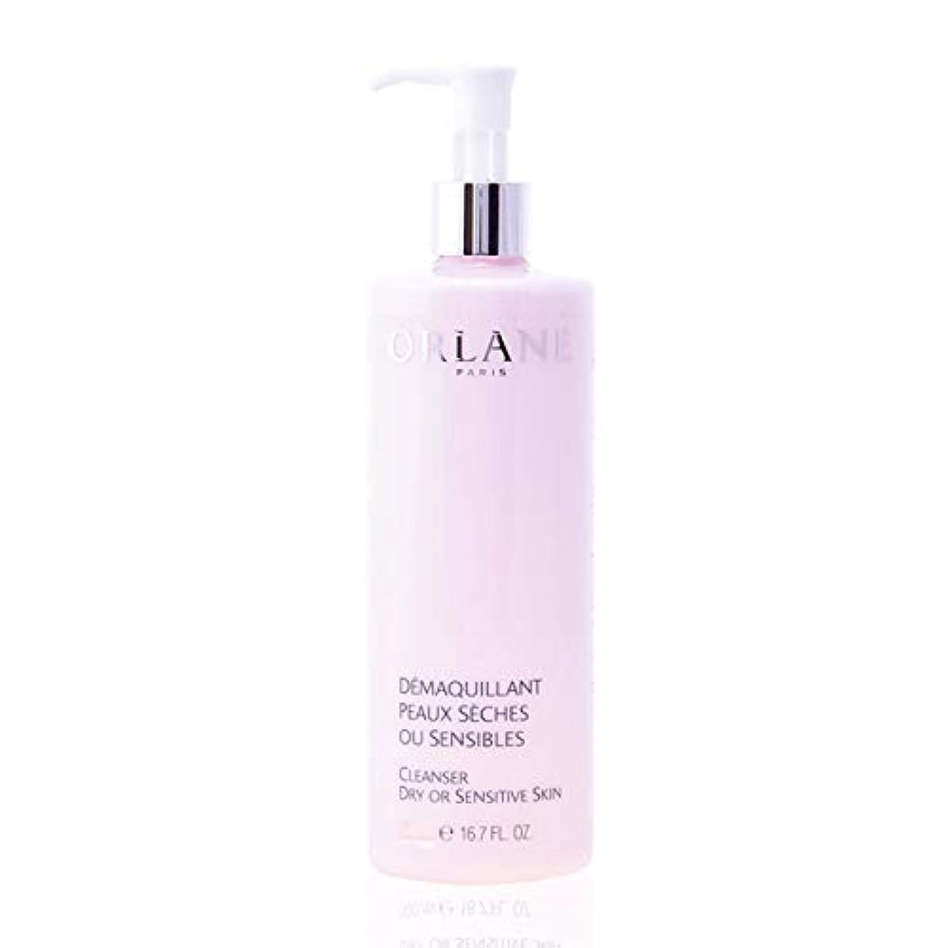 競争力のあるマイルストーン行商オルラーヌ Cleanser For Dry Or Sensitive Skin (Salon Product) 400ml/13oz並行輸入品