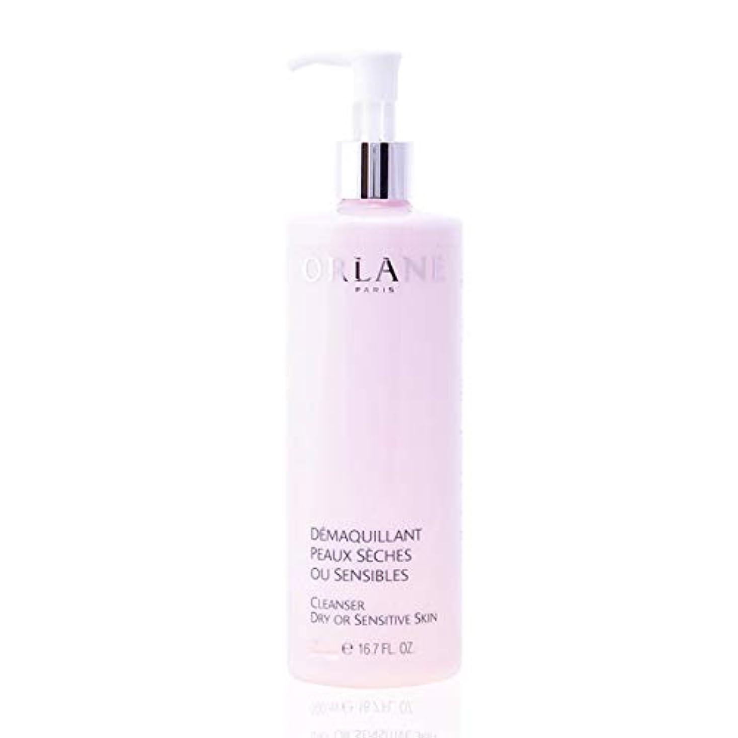 能力によって暫定オルラーヌ Cleanser For Dry Or Sensitive Skin (Salon Product) 400ml/13oz並行輸入品