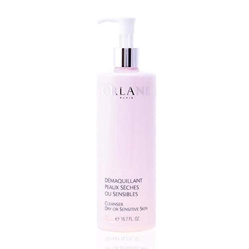 上記の頭と肩怠な続けるオルラーヌ Cleanser For Dry Or Sensitive Skin (Salon Product) 400ml/13oz並行輸入品