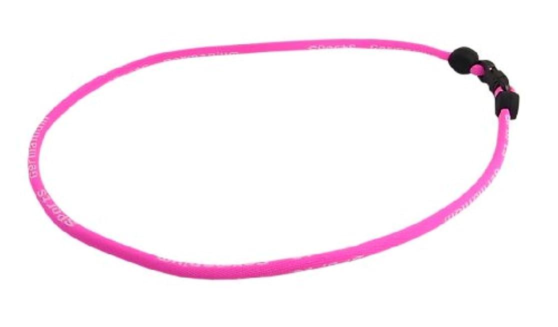 評論家床を掃除する八百屋さんスポーツネックレス ゲルマニウムネックレス チタンネックレス 蛍光色 kiko-ピンク
