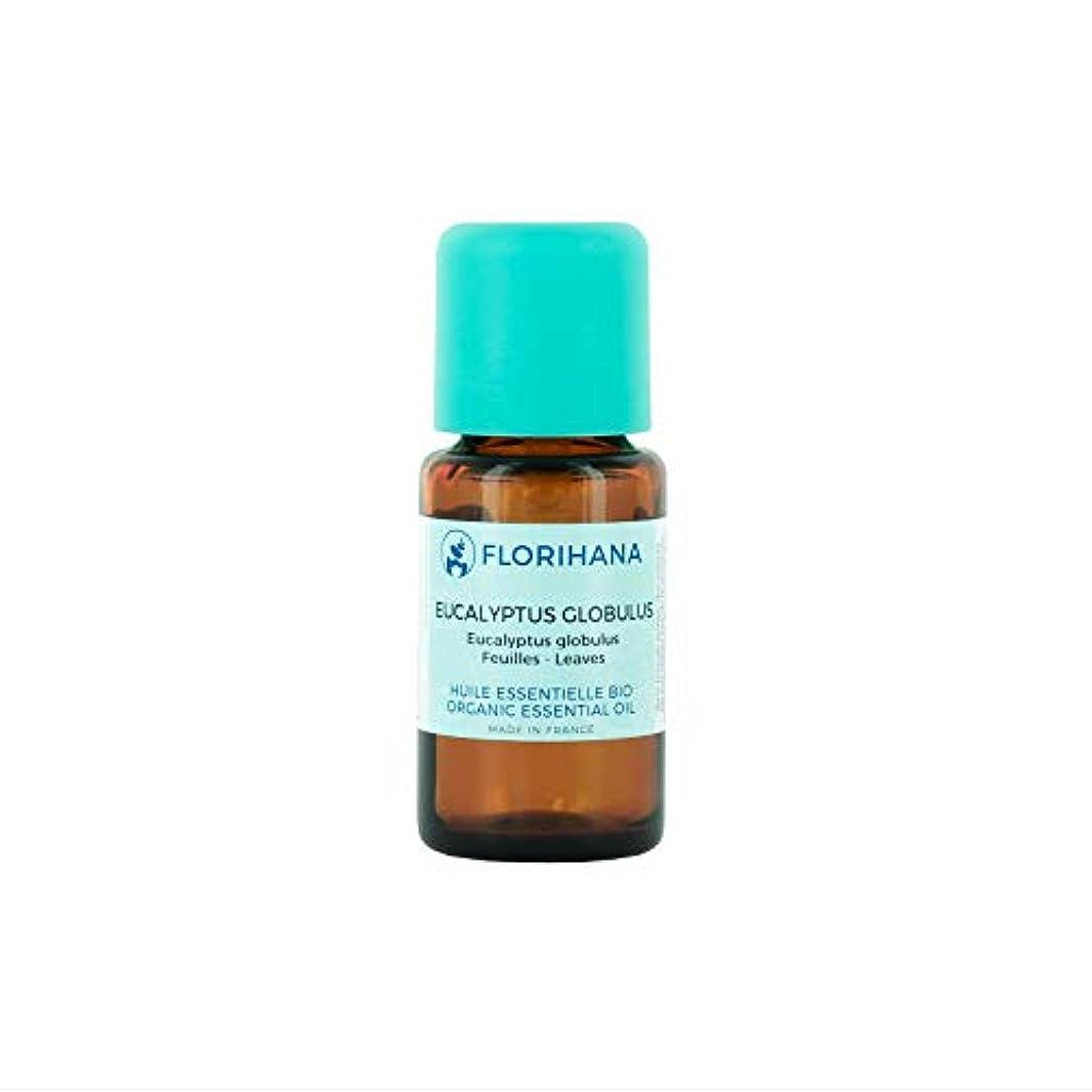 柔らかい報酬のテレマコスオーガニック エッセンシャルオイル ユーカリグロブルス 5g(5.4ml)