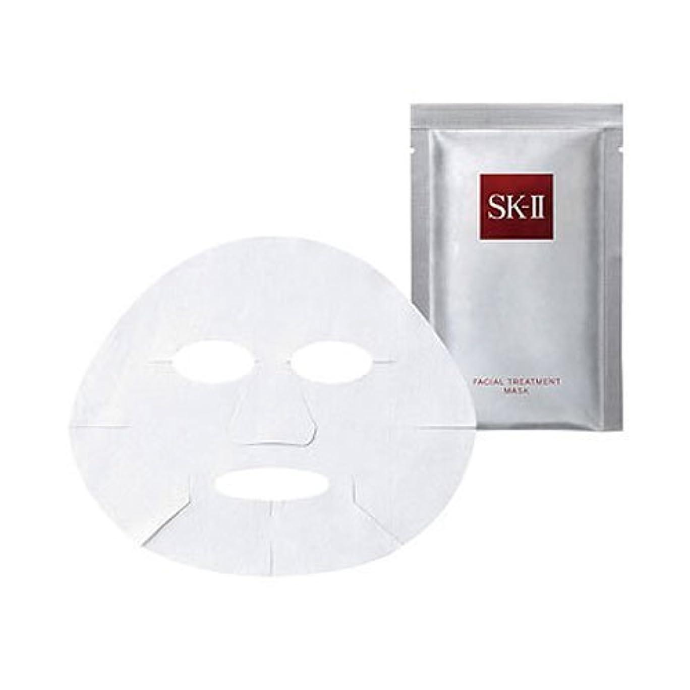 石炭進化する太鼓腹SK2(エスケーツー) フェイシャルトリートメント マスク 1枚(1ピース)