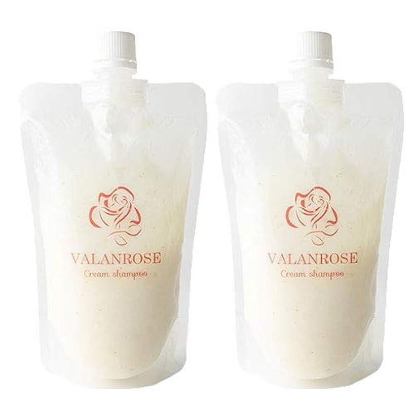 思いやりのあるスロープコイルバランローズ クリームシャンプー2個×1セット VALANROSE Cream shampoo/シャンプー クリームシャンプー 髪 ヘアケア