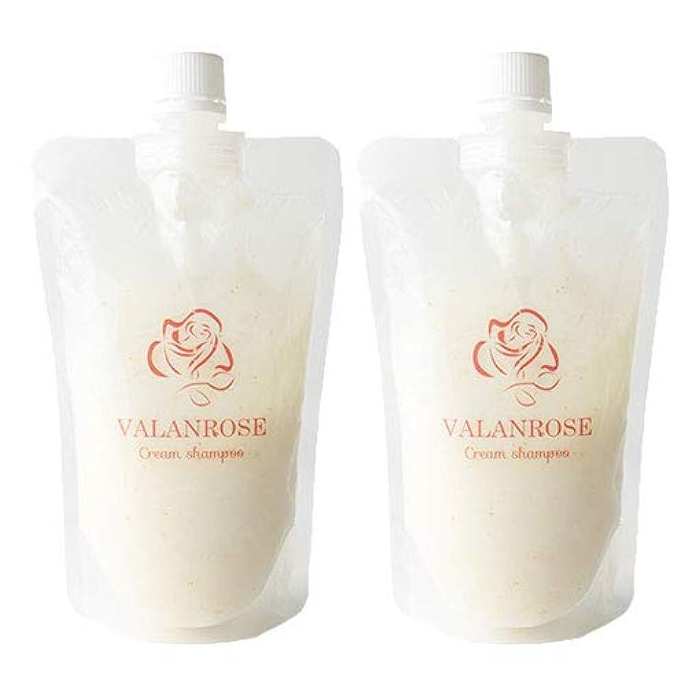 懲らしめピラミッド累計バランローズ クリームシャンプー2個×1セット VALANROSE Cream shampoo/シャンプー クリームシャンプー 髪 ヘアケア