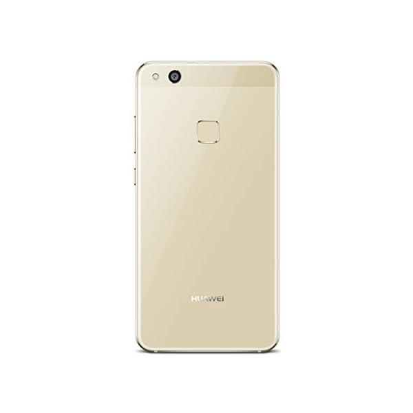 Huawei 5.2型 P10 lite SI...の紹介画像2