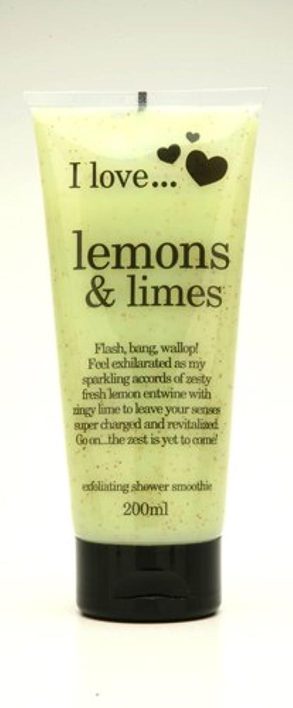 シンプルな意味するセントアイラブ シャワースムージー レモン&ライム 200ml